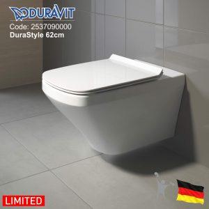 2537090000-دورا-استایل-توالت-فرنگی-وال-هنگ-دوراویت-Duravit-durastyle