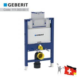 فلاش-تانک-توکار-استراکچر-تمام-فریم-دوفیکس-وال-هنگ-گبریت-امگا-Geberit-Duofix-Omega-14cm-Product-111.003.00.1