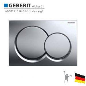 کلید-فلاش-تانک-توکار-گبریت-آلفا-Geberit-Alpha-01-actuator-plate-Product-115.035.46.1