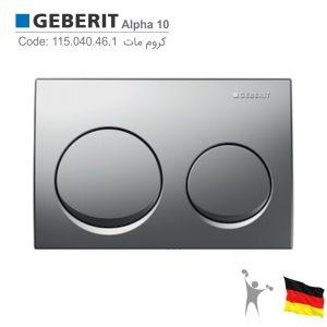 کلید-فلاش-تانک-توکار-گبریت-آلفا-Geberit-Alpha-10-actuator-plate-Product-115.040.46.1