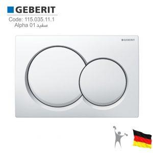 کلید-فلاش-تانک-توکار-گبریت-آلفا-Geberit-Alpha-actuator-plate-Product-115.035.11.1